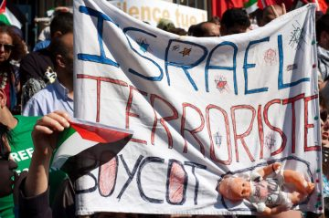 Anti-Isra'l (state terrorism)